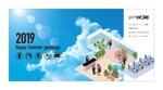 renoyura39さんの暑中見舞いのデザインへの提案