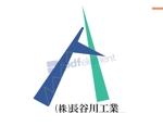 Otty0-0さんの(株)長谷川工業のロゴへの提案
