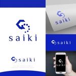 fortunaaberさんの個人プロデュース企業・メディア「saiki」のロゴへの提案