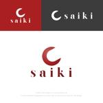 musaabezさんの個人プロデュース企業・メディア「saiki」のロゴへの提案