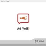 TrueColorsさんのWeb広告運用代行・HP制作会社「Ad Yell〜アドエール〜」のロゴへの提案