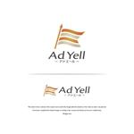 VEROさんのWeb広告運用代行・HP制作会社「Ad Yell〜アドエール〜」のロゴへの提案