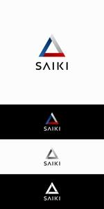 designdesignさんの個人プロデュース企業・メディア「saiki」のロゴへの提案