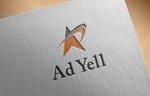 FISHERMANさんのWeb広告運用代行・HP制作会社「Ad Yell〜アドエール〜」のロゴへの提案