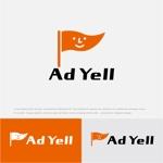 drkigawaさんのWeb広告運用代行・HP制作会社「Ad Yell〜アドエール〜」のロゴへの提案