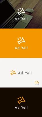 tanaka10さんのWeb広告運用代行・HP制作会社「Ad Yell〜アドエール〜」のロゴへの提案
