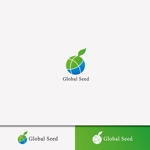 late_designさんの新会社「Global Seed」のロゴ制作への提案