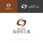 musaabezさんの(株)長谷川工業のロゴへの提案