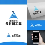 fortunaaberさんの(株)長谷川工業のロゴへの提案