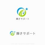itohsyoukaiさんの障害児の相談支援事業所「輝きサポート」のロゴへの提案