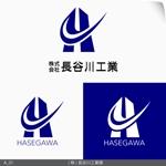 SS_Dさんの(株)長谷川工業のロゴへの提案