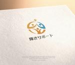 NJONESさんの障害児の相談支援事業所「輝きサポート」のロゴへの提案