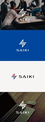 tanaka10さんの個人プロデュース企業・メディア「saiki」のロゴへの提案