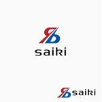 atomgraさんの個人プロデュース企業・メディア「saiki」のロゴへの提案
