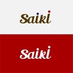landscapeさんの個人プロデュース企業・メディア「saiki」のロゴへの提案