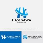 drkigawaさんの(株)長谷川工業のロゴへの提案
