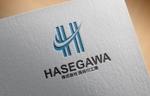 FISHERMANさんの(株)長谷川工業のロゴへの提案