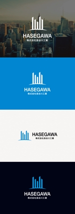 tanaka10さんの(株)長谷川工業のロゴへの提案