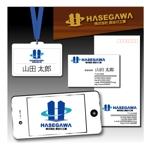 iguchi7さんの(株)長谷川工業のロゴへの提案