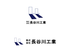 k-andさんの(株)長谷川工業のロゴへの提案