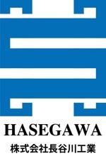 hiraboさんの(株)長谷川工業のロゴへの提案