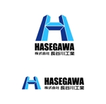 MacMagicianさんの(株)長谷川工業のロゴへの提案