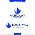 queuecatさんの(株)長谷川工業のロゴへの提案