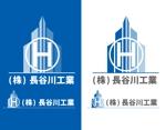 coresoulさんの(株)長谷川工業のロゴへの提案