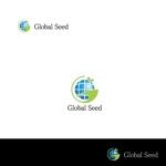 nashiniki161さんの新会社「Global Seed」のロゴ制作への提案