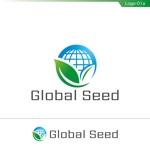 fs8156さんの新会社「Global Seed」のロゴ制作への提案