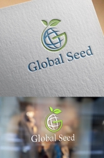 ns_worksさんの新会社「Global Seed」のロゴ制作への提案