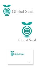 serve2000さんの新会社「Global Seed」のロゴ制作への提案