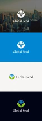 tanaka10さんの新会社「Global Seed」のロゴ制作への提案