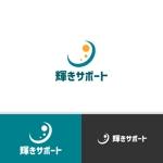 viracochaabinさんの障害児の相談支援事業所「輝きサポート」のロゴへの提案
