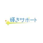 mini05さんの障害児の相談支援事業所「輝きサポート」のロゴへの提案