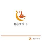 ishii_rosieさんの障害児の相談支援事業所「輝きサポート」のロゴへの提案