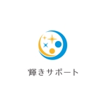 kurumi82さんの障害児の相談支援事業所「輝きサポート」のロゴへの提案
