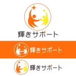 chibijuni1996さんの障害児の相談支援事業所「輝きサポート」のロゴへの提案