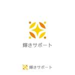 mu_chaさんの障害児の相談支援事業所「輝きサポート」のロゴへの提案