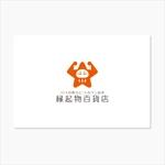 chapterzenさんの縁起物をメインに扱う「縁起物百貨店」のロゴ制作依頼への提案
