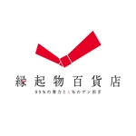 clear7さんの縁起物をメインに扱う「縁起物百貨店」のロゴ制作依頼への提案