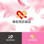 anne_coさんの縁起物をメインに扱う「縁起物百貨店」のロゴ制作依頼への提案