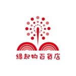 teppei-miyamotoさんの縁起物をメインに扱う「縁起物百貨店」のロゴ制作依頼への提案