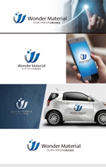 Doing1248さんの事業内容変更に伴う会社設立のロゴ作成をよろしくお願いします(車両販売・物販・輸出)への提案