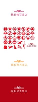red3841さんの縁起物をメインに扱う「縁起物百貨店」のロゴ制作依頼への提案
