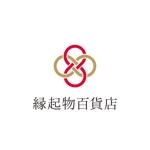 hatarakimonoさんの縁起物をメインに扱う「縁起物百貨店」のロゴ制作依頼への提案