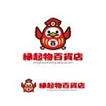 yellow_frogさんの縁起物をメインに扱う「縁起物百貨店」のロゴ制作依頼への提案