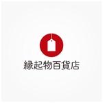siftさんの縁起物をメインに扱う「縁起物百貨店」のロゴ制作依頼への提案