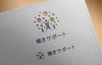 kyo-meiさんの障害児の相談支援事業所「輝きサポート」のロゴへの提案