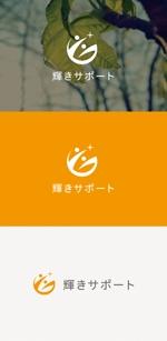 tanaka10さんの障害児の相談支援事業所「輝きサポート」のロゴへの提案